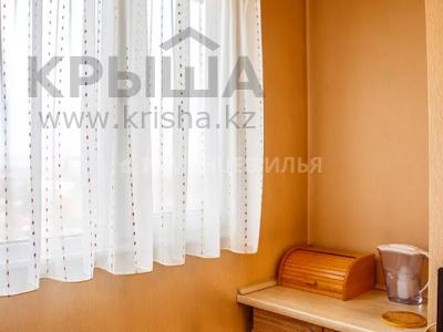3-комнатная квартира, 66.1 м², Утепова 21A — Розыбакиева за 26.5 млн 〒 в Алматы, Бостандыкский р-н — фото 11