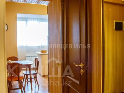 3-комнатная квартира, 66.1 м², Утепова 21A — Розыбакиева за 26.5 млн 〒 в Алматы, Бостандыкский р-н — фото 14