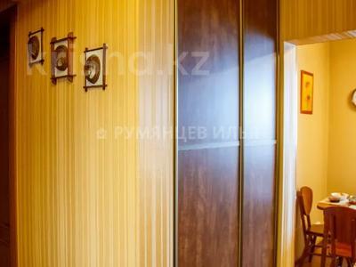 3-комнатная квартира, 66.1 м², Утепова 21A — Розыбакиева за 26.5 млн 〒 в Алматы, Бостандыкский р-н — фото 15