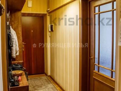 3-комнатная квартира, 66.1 м², Утепова 21A — Розыбакиева за 26.5 млн 〒 в Алматы, Бостандыкский р-н — фото 37