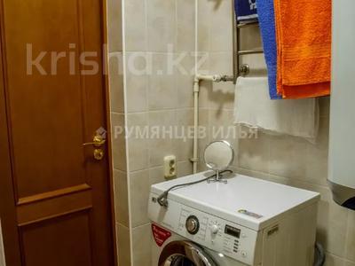 3-комнатная квартира, 66.1 м², Утепова 21A — Розыбакиева за 26.5 млн 〒 в Алматы, Бостандыкский р-н — фото 34