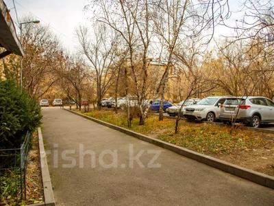3-комнатная квартира, 66.1 м², Утепова 21A — Розыбакиева за 26.5 млн 〒 в Алматы, Бостандыкский р-н — фото 40