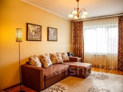 3-комнатная квартира, 66.1 м², Утепова 21A — Розыбакиева за 26.5 млн 〒 в Алматы, Бостандыкский р-н — фото 4