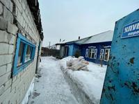 3-комнатный дом, 80 м², 80 сот., Переулок клубный 16 — Сатпаева за 10 млн 〒 в Семее