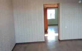 5-комнатный дом, 160 м², 10 сот., Спандияра Кобеева 52 — Оралхана Бокеева за 27 млн 〒 в Тайтобе