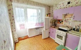 1-комнатная квартира, 28 м², 4/5 этаж, Жастар за 6.8 млн 〒 в Талдыкоргане