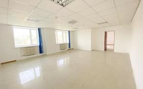 Офис площадью 165 м², Набережная улица за 200 000 〒 в Щучинске