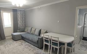 3-комнатная квартира, 58 м², 2/4 этаж, мкр №9, Мкр №9 за 25 млн 〒 в Алматы, Ауэзовский р-н