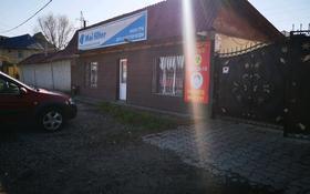Помещение площадью 40 м², мкр Таугуль-3 за 200 000 〒 в Алматы, Ауэзовский р-н