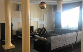 3-комнатная квартира, 130 м², 14/18 этаж помесячно, Курмангазы 145 — Муканова за 310 000 〒 в Алматы, Алмалинский р-н