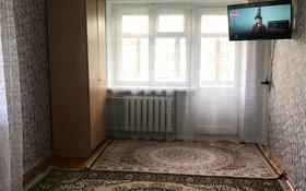 1-комнатная квартира, 30 м², 4/4 этаж, Интернациональная улица 47 за 6.3 млн 〒 в Щучинске