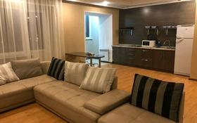 2-комнатная квартира, 65 м², 11/12 этаж посуточно, Шакарима 60 — Кабанбай батыра за 10 000 〒 в Семее