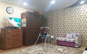 8-комнатный дом, 300 м², 16 сот., Сад Клен за 20 млн 〒 в Павлодаре