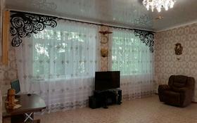 5-комнатная квартира, 122 м², 2/2 этаж, 3-й микрорайон 32/1 за 25 млн 〒 в Риддере