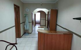 Офис площадью 85.5 м², проспект Абая 1 за 200 000 〒 в Нур-Султане (Астана), Сарыарка р-н
