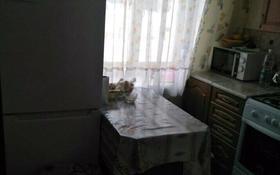 2-комнатная квартира, 37.8 м², 1/5 этаж, улица Абылай Хана 33 за 8.4 млн 〒 в Щучинске