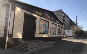 Магазин площадью 150 м², Анаркулова 8а за 60 млн 〒 в Жезказгане