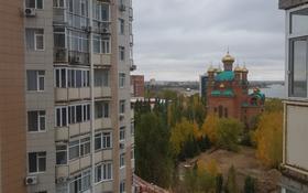 3-комнатная квартира, 154 м², 8/17 этаж, Торайгырова 1/2 за 43 млн 〒 в Павлодаре