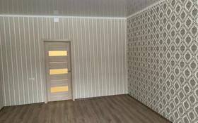 3-комнатная квартира, 95 м², 1/2 этаж, Гоголя 19 за 19.5 млн 〒 в Усть-Каменогорске