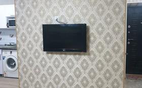 1-комнатная квартира, 40 м², 3/5 этаж посуточно, Абдирова 7 — Абзал за 6 000 〒 в Караганде