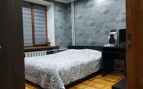 2-комнатная квартира, 54 м², 2/5 этаж помесячно, Абая 101 — Гагарина за 180 000 〒 в Алматы, Алмалинский р-н