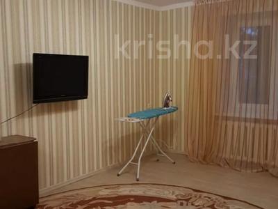 3-комнатная квартира, 70 м², 2/9 этаж помесячно, Молдагулова 7 за 110 000 〒 в Уральске