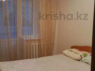 3-комнатная квартира, 70 м², 2/9 этаж помесячно, Молдагулова 7 за 110 000 〒 в Уральске — фото 3