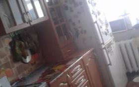 2-комнатная квартира, 50 м², 2/2 этаж, Достык за 8 млн 〒 в Щучинске