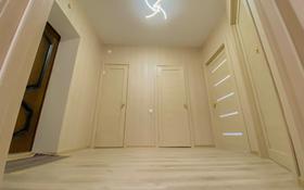 1-комнатная квартира, 48 м², 7/9 этаж, проспект Нурсултана Назарбаева 195 за 14.2 млн 〒 в Костанае