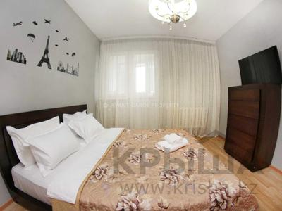 Компания снимет квартиру на срок…, Алматы — фото 4
