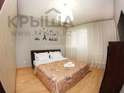 Компания снимет квартиру на срок…, Алматы — фото 5