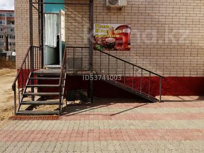 Магазин площадью 57 м², Болашак 129г — Бокенбай батыра за ~ 13.4 млн 〒 в Актобе, Новый город — фото 3