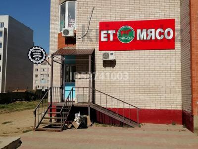Магазин площадью 57 м², Болашак 129г — Бокенбай батыра за ~ 13.4 млн 〒 в Актобе, Новый город