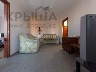 3-комнатная квартира, 60 м², 3/5 этаж посуточно, Аль-Фараби — Каирбекова за 10 000 〒 в Костанае — фото 11