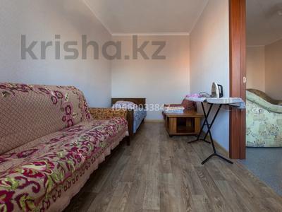 3-комнатная квартира, 60 м², 3/5 этаж посуточно, Аль-Фараби — Каирбекова за 10 000 〒 в Костанае — фото 12