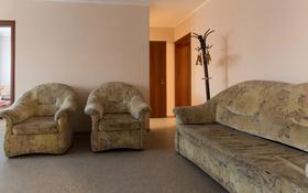3-комнатная квартира, 60 м², 3/5 этаж посуточно, Аль-Фараби — Каирбекова за 10 000 〒 в Костанае