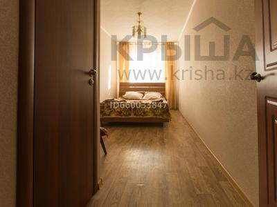 3-комнатная квартира, 60 м², 3/5 этаж посуточно, Аль-Фараби — Каирбекова за 10 000 〒 в Костанае — фото 3