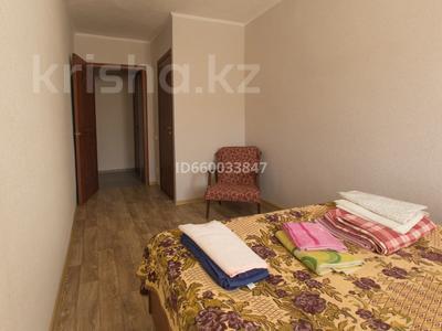 3-комнатная квартира, 60 м², 3/5 этаж посуточно, Аль-Фараби — Каирбекова за 10 000 〒 в Костанае — фото 4