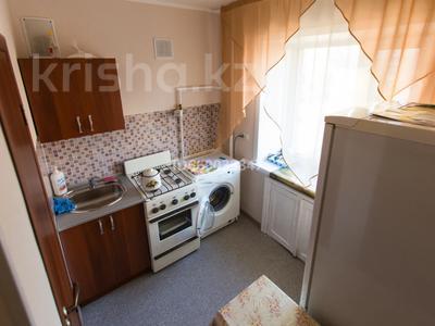 3-комнатная квартира, 60 м², 3/5 этаж посуточно, Аль-Фараби — Каирбекова за 10 000 〒 в Костанае — фото 6