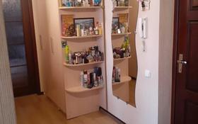 2-комнатная квартира, 52 м², 5/9 этаж, Карима Сутюшева за 18.2 млн 〒 в Петропавловске