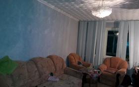 2-комнатная квартира, 47 м², 3/5 этаж, Димитрова за 6.5 млн 〒 в Темиртау