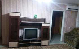 3-комнатная квартира, 54 м², 1/4 этаж помесячно, улица Сейфуллина за 80 000 〒 в Балхаше