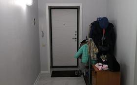 1-комнатная квартира, 33 м², 38-ая ул за ~ 12.8 млн 〒 в Нур-Султане (Астана)
