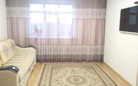 2-комнатная квартира, 58 м², 4/5 этаж, Е652 2Б за 20 млн 〒 в Нур-Султане (Астана), Есиль р-н