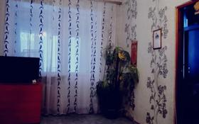2-комнатная квартира, 38 м², 2/2 этаж, Урожайная улица за 6.3 млн 〒 в Костанае