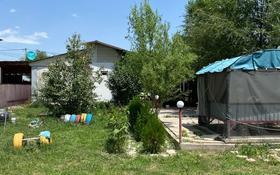 3-комнатный дом, 95 м², 8 сот., Кольсай-2 23/2 за ~ 20 млн 〒 в