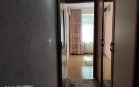3-комнатная квартира, 55 м², 2/5 этаж, Макатаева 168 — Байтурсынова за 21 млн 〒 в Алматы, Алмалинский р-н