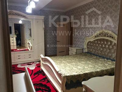 3-комнатная квартира, 110 м² помесячно, Достык 5 за 250 000 〒 в Нур-Султане (Астана) — фото 6