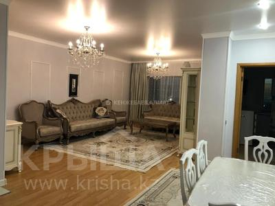3-комнатная квартира, 110 м² помесячно, Достык 5 за 250 000 〒 в Нур-Султане (Астана)