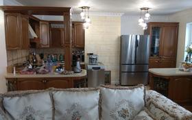 3-комнатная квартира, 125 м², 6/14 этаж, Гоголя — Бузурбаева за 80 млн 〒 в Алматы, Медеуский р-н